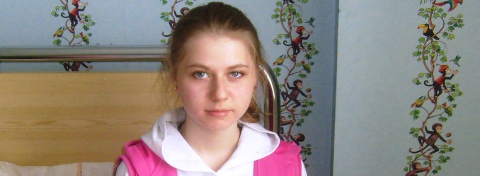 Савуцкая Анна