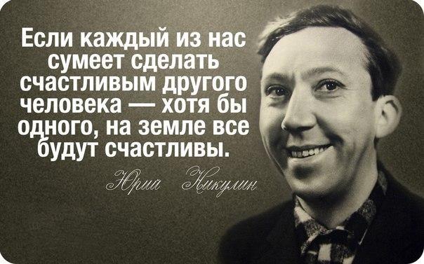 http://help-children.sumy.ua/images/m9X_Pwykiqo.jpg